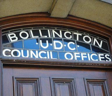 Town Hall Door